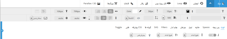 رولوشن اسلایدر فارسی