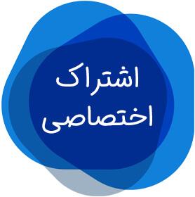 special-membership