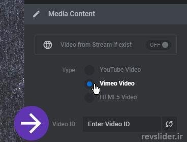 وارد کردن فایل از ویمیو در اسلایدر رولوشن