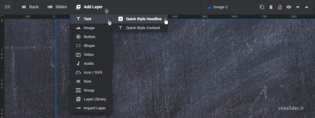 طراحی سریع لایه ها در اسلایدر رولوشن