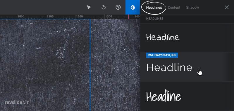 طراحی سریع لایه ی تیتر در اسلایدر رولوشن