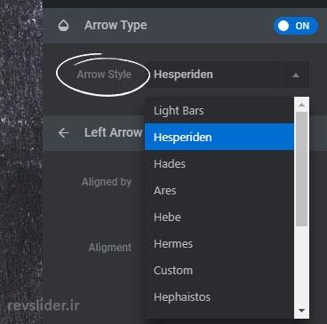 انتخاب استایل برای Arrows در اسلایدر رولوشن