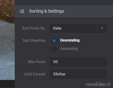 تنظیمات پیشرفته مربوط به محتوا گذاری از طریق پست