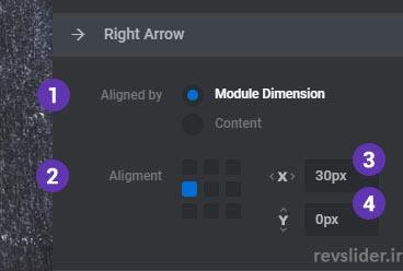 جایگاه قرارگیری Arrows در اسلایدر رولوشن